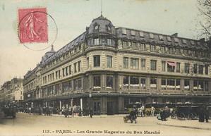 Virtual Tour of Paris: 7th arrondissement
