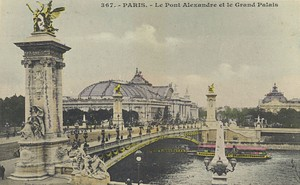 Virtual Tour of Paris: 8th arrondissement