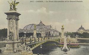 Virtual Tour of Paris: 8th arrondissement
