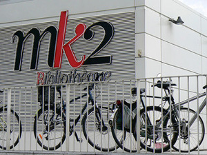 Unique Cinemas in Paris: MK2 Bibliothèque