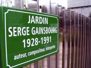 Serge Gainsbourg Garden