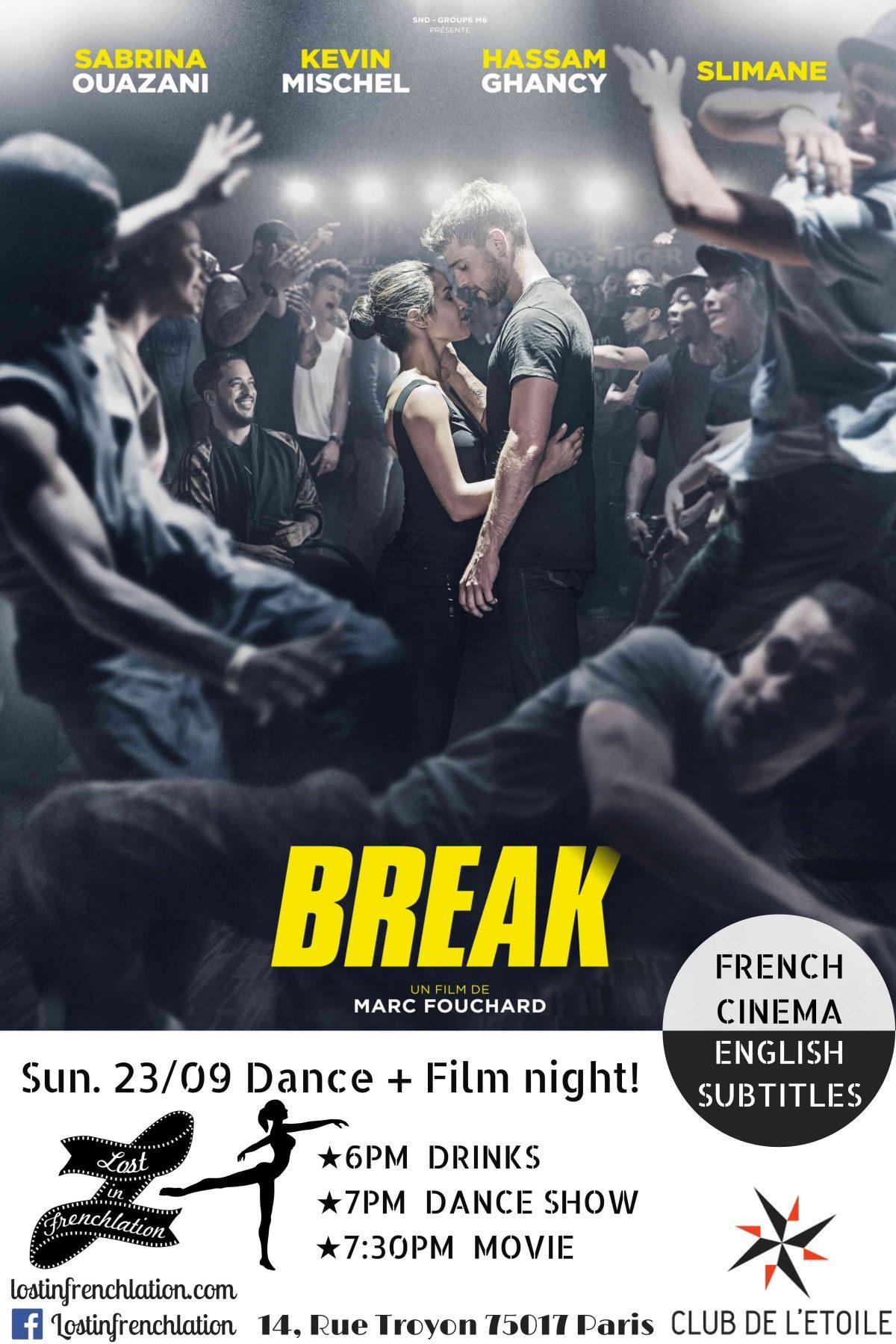 Break ночной клуб стриптиз бары в благовещенске