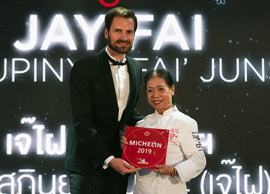 Who is Gwendal Poullennec? News from the Michelin Guides