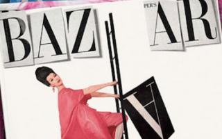 Harper's Bazaar at Musée des Arts Décoratifs