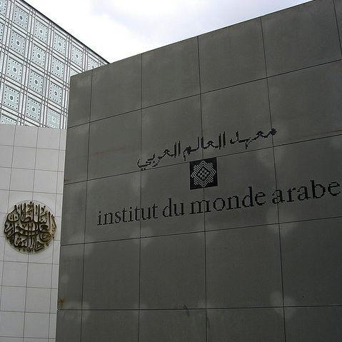 maison du monde arabe cheap jean nouvel institut du monde arabe parigi with maison du